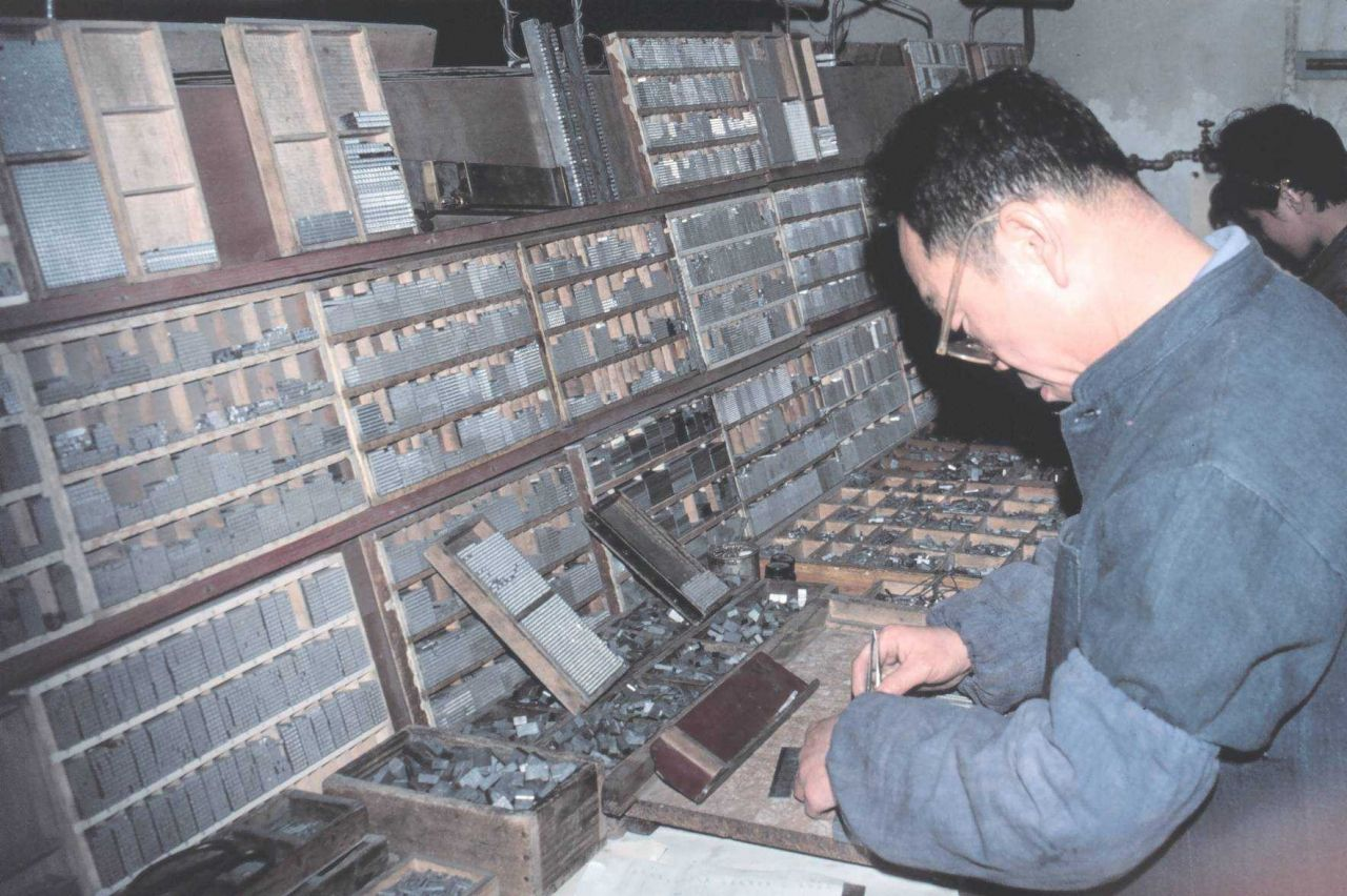Possibly signature stamp-making shop Photo