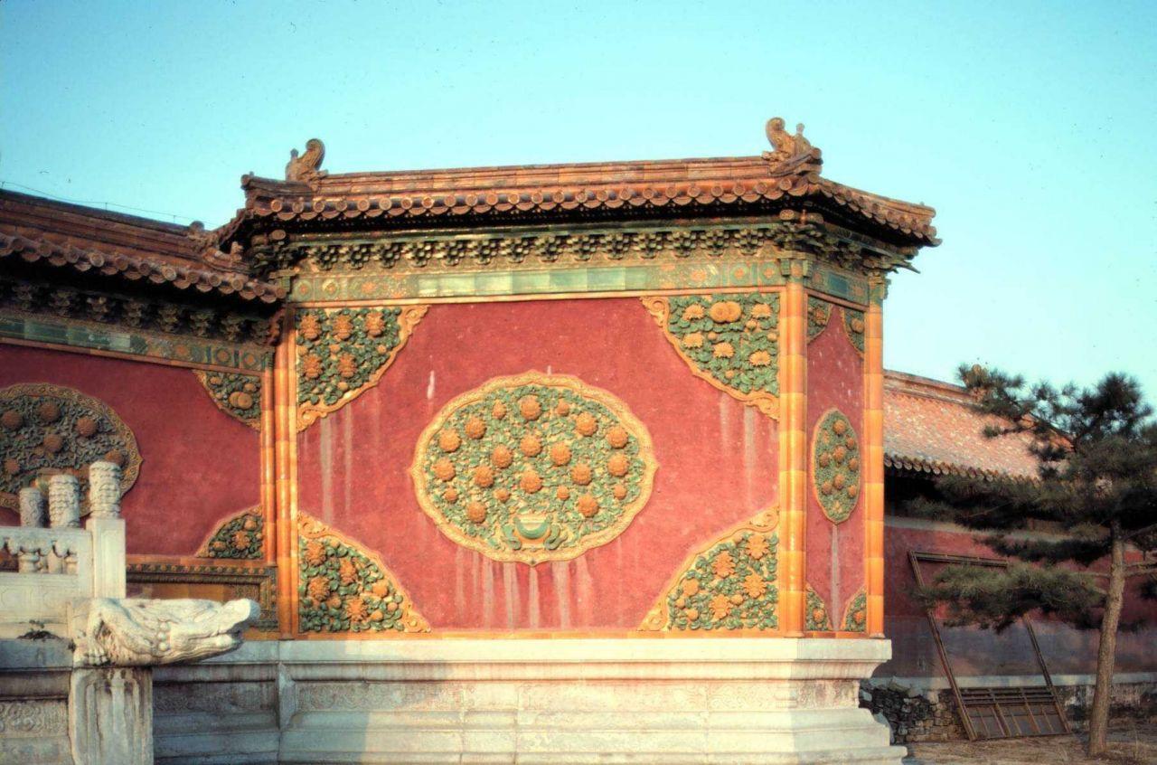 Forbidden City, Beijing. Photo