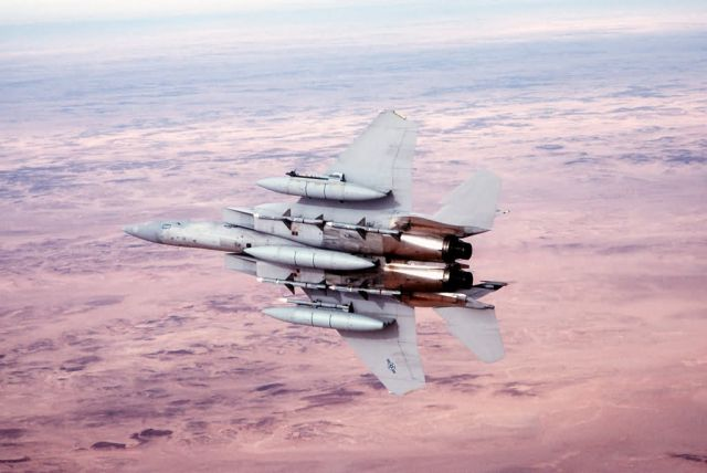 A 58th Tactical Fighter Squadron F-15 Eagle aircraft Picture