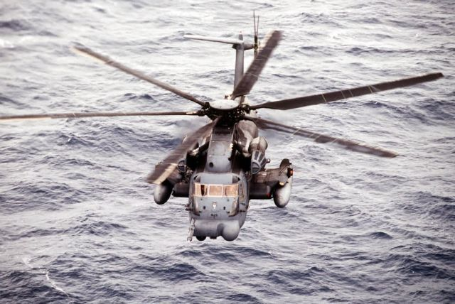 MH-53J Pave Low III - Pave Low III Picture