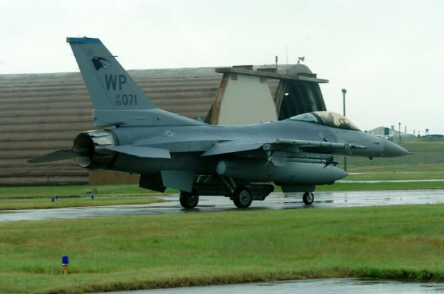 F-16 Fighting Falcon - Kunsan provides strong foundation for F-16 pilots Picture