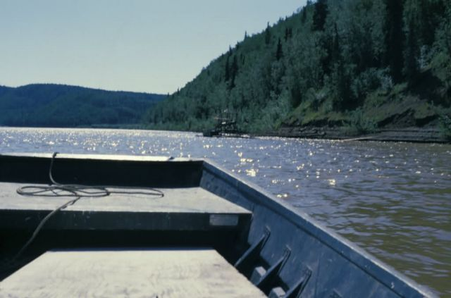 View of the Yukon River near the Village of Kaltag Picture