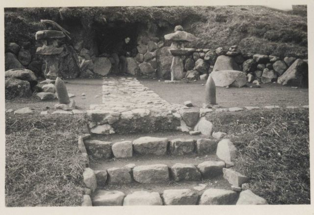 Japanese Shinto shrine on Kiska Picture