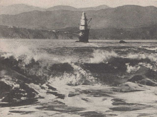 Mile Rock Lighthouse Picture
