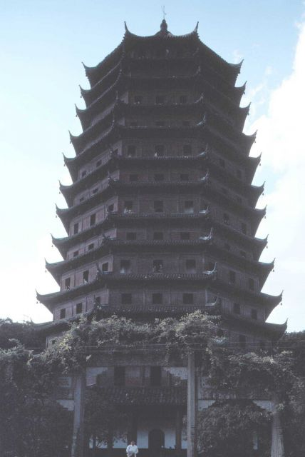 Thirteen-story pagoda Picture