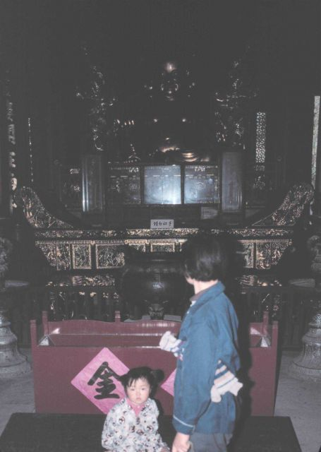 Buddhist temple Picture