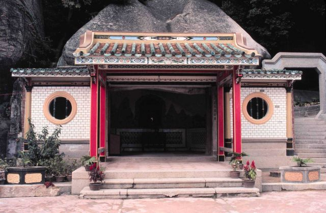 Chinese shrine Picture