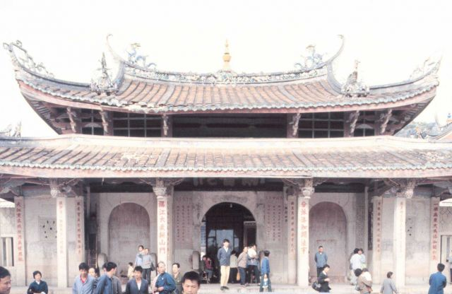 A Buddhist temple. Picture