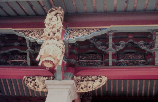 Ornate decorations on a Buddhist Temple. Picture