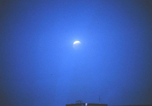 Moon over the Clean Air Facility Picture