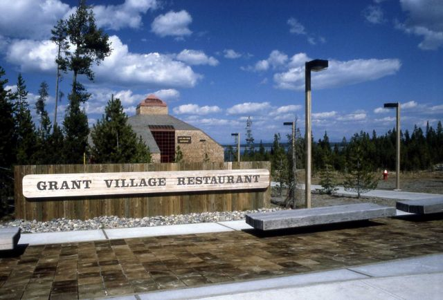 Grant Village restaurant Picture
