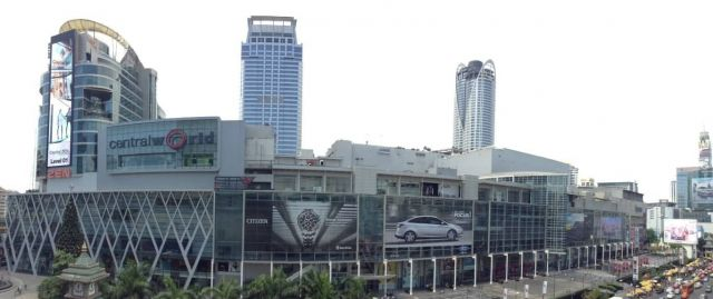 Central World - Thailand Picture