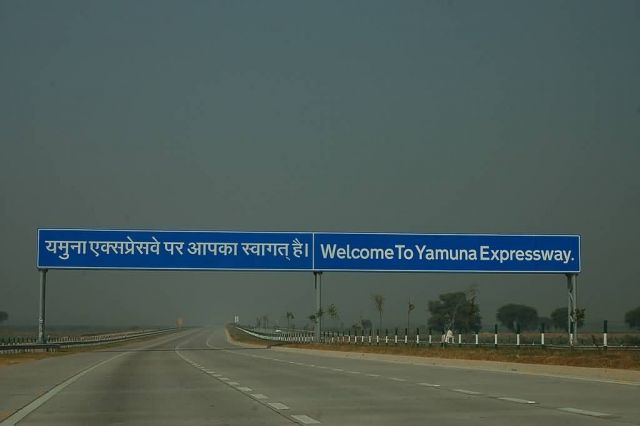 Yamuna Expressway Picture