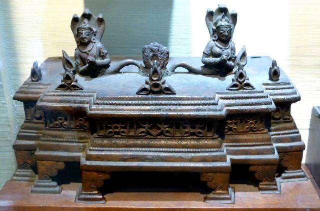 Patna Museum, Bihar Picture