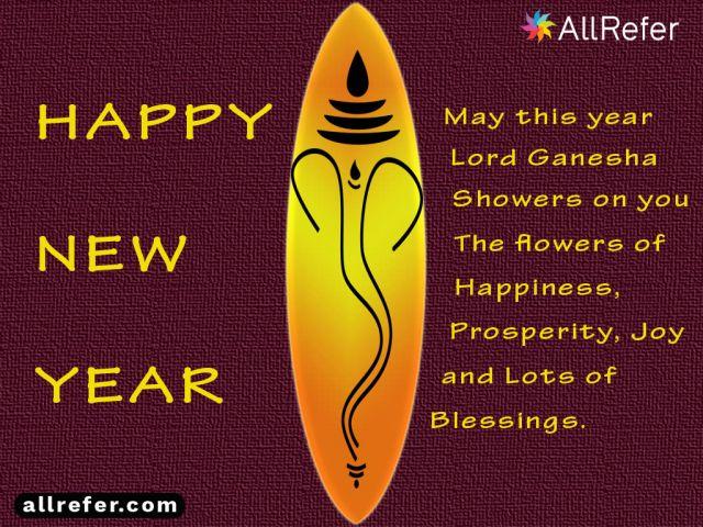 Happy Gujarati New Year - Saal Mubarak - साल  मुबारक Picture