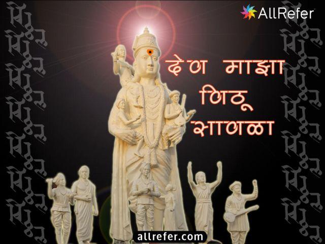 Prabodhini Ekadashi - Kartiki Ekadashi Picture