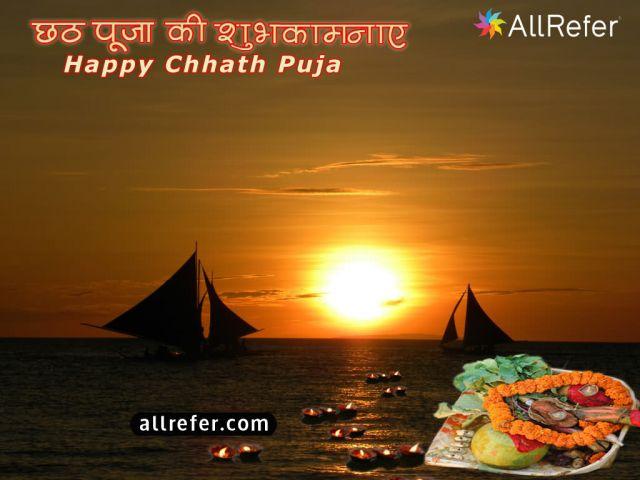 Happy Chhath Puja - छठ पूजा की हार्दिक शुभकामनाये Picture