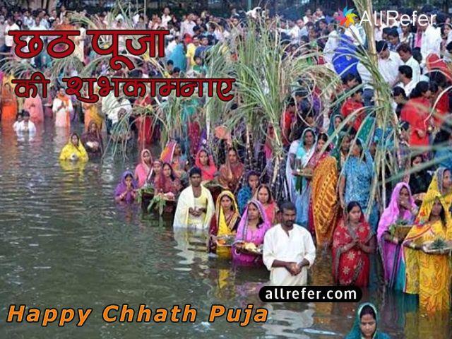 Happy Chhath Pooja - छठ पूजा की हार्दिक शुभकामनाये Picture