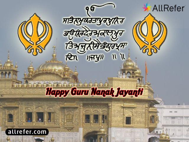 Happy GurPurab - Happy Guru Nanak Jayanti Picture