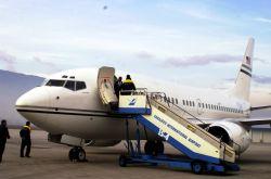 Boeing 737 - D.C. Guardsmen receive 737s Photo