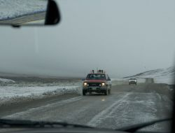 Dalton Highway Photo