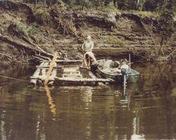 Hodzana River Photo
