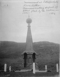 Monument at Petropaulski, Kamchatka, 1896, commemorating defeat of Allied fleet by the natives in 1854. Photo