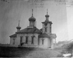 Greek (Russian Orthodox) church, St Photo