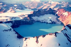 Katmai Crater Photo