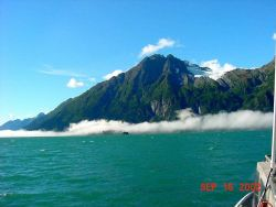 Valdez Narrows looking out towards Prince William Sound. Photo