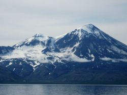 Pavlof Volcano as seen from Cold Bay area. Photo