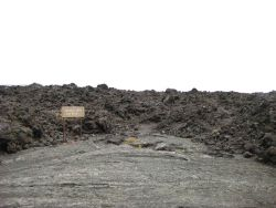 The now dead end road to the aa lava flow of January 1974. Photo
