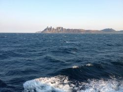 Castle Cape from the north. Photo