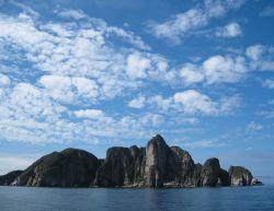 Shumagin Island shoreline Photo