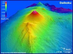 3-D view of Daikoku Volcano. Photo
