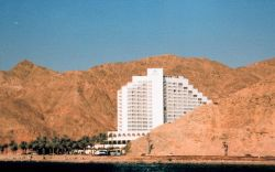 The Princess Hotel at Eilat, Israel Photo