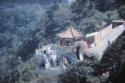 Decorative shrine along path overlooking Hong Kong Photo