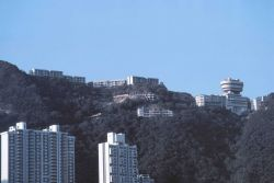Hong Kong apartment buildings Photo