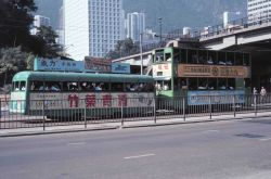 Bus and double-decker bus in Hong Kong Photo