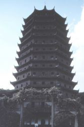 Thirteen-story pagoda Photo
