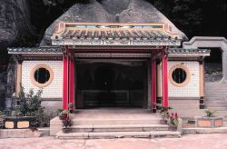 Chinese shrine Photo