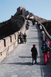 A view of the Great Wall. Photo