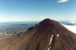 A volcano in the Kurile Islands. Image