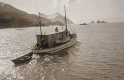 WILDCAT towing a skiff. Photo
