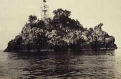Small tower on a coral islet Photo