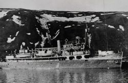USS HYDROGRAPHER in the Aleutians Photo