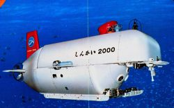 SHINKAI 2000 operated by Japanese Marine Science, Technology & Education Center. Photo