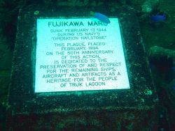 Commemorative plaque on the Fujikawa Maru placed there on the 50th anniversary of the sinking of this vessel during WWII. Photo