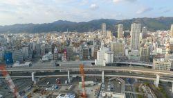 Kobe - Japan Photo