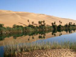 Al'Aziziyah - Libya Photo